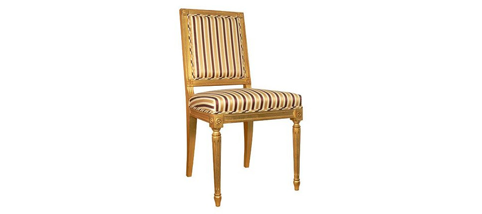Home  Reboni Furniture Group